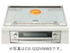【CS-G32VNWS】三菱 IHヒーター ビルトイン型3 口 2口IH + ラジエント 75cmワイドトップ グレイスシルバー [新品]