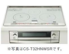 【CS-T32HWS】三菱 IHヒーター ビルトイン型3 口 3口IH 75cmワイドトップ グレイスシルバー [新品]