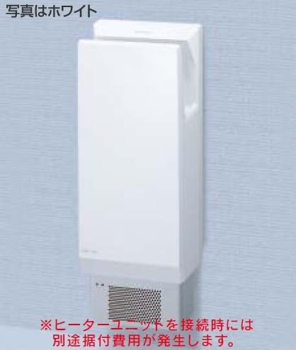 【JT-SB116KN-H+JP-110HU2-H】三菱 ジェットタオル 両面ジェット風 スリム ヒーターなし+即暖ヒーター 100V H(ダーググレー) [新品]