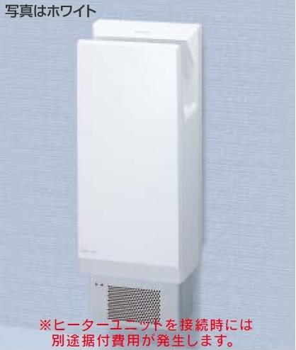 【JT-SB216KSN-W+JP-210HU2-H】三菱 ジェットタオル 両面ジェット風 スリム ヒーターなし+即暖ヒーター 200V W(ホワイト) [新品]