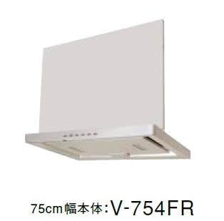 【V-754FR】三菱 IHヒーター 関連部材 三菱フラット形レンジフードファン「フラッティア( Flattea )」 75cm幅本体[新品]