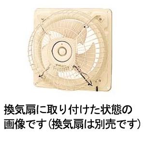 三菱 換気扇 有圧換気扇用システム部材 有圧換気扇用バックガード G-40XBA