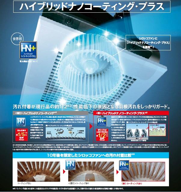 あす楽 VD-13ZFC10三菱 換気扇 天井埋込型換気扇 ダクト用サニタリー用 低騒音タイプ二部屋換気扇 2室用換気扇(VD-13ZFC9の後継機種)