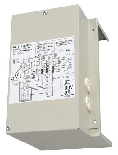 三菱 換気扇 部材 【PGL-24BJSD】業設用ロスナイ用システム部材24時間換気ユニット(微弱風量対応)200V機種用