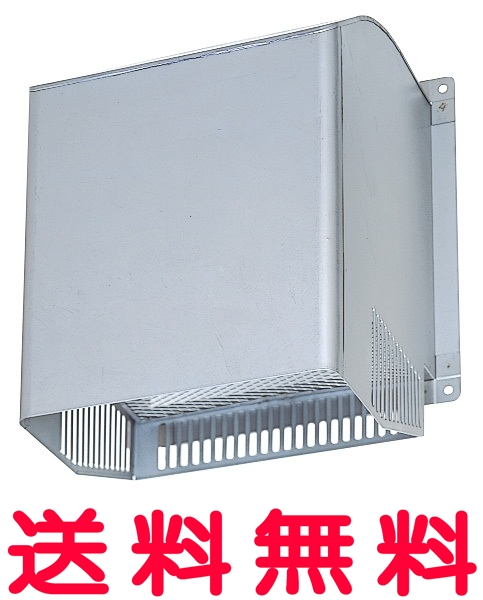 三菱 換気扇 有圧換気扇システム部材 業務用有圧換気扇用 給排気形ウェザーカバー PS-35CSD