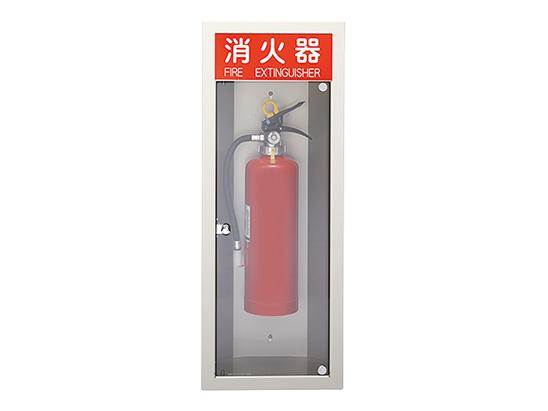 【KS-FE201-SG】 NASTA[ナスタ] 消防関連 消火器ボックス 全埋込 扉なし 枠:シルバーグレー 受注生産品