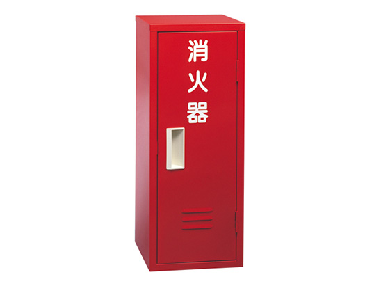 【KS-FEF305-R】 NASTA[ナスタ] 消防関連 消火器ボックス 据置壁付兼用タイプ