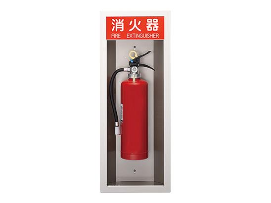 【KS-FEH201-SG】 NASTA[ナスタ] 消防関連 消火器ボックス 半埋込 枠:シルバーグレー 受注生産品