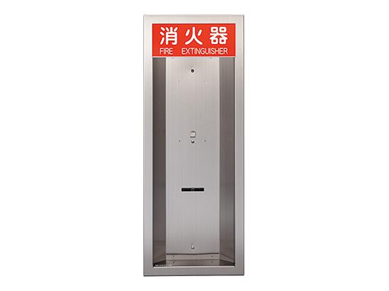 【KS-FEH205】 NASTA[ナスタ] 消防関連 消火器ボックス 半埋込 ステンレスヘアーライン 受注生産品