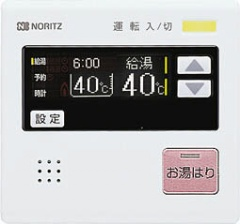 RC-7507M-3 ノーリツ 台所リモコン 音声ガイダンス付、オートストップ付