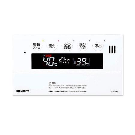 ガス給湯器 NORITZ・ノーリツ【RC-9001S】浴室リモコン ドットマトリクス表示リモコン