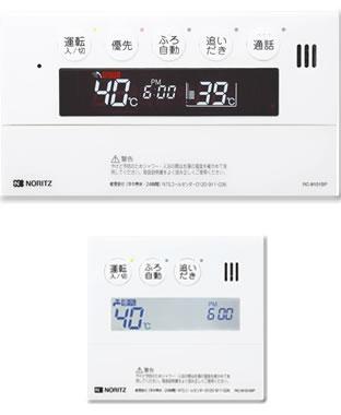 【RC-D101P】ノーリツ インターフォン付マルチリモコンセット