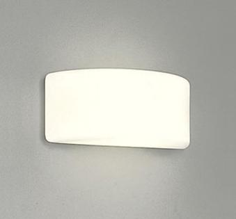 オーデリック ブラケットライト OB 071 189BC 住宅用照明 インテリア 洋 OB071189BC