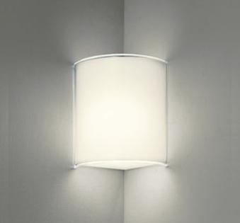 オーデリック ブラケットライト OB 080 844PC 住宅用照明 インテリア 洋 OB080844PC