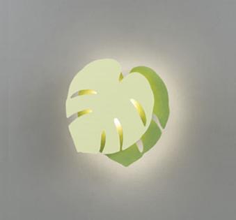 オーデリック ブラケットライト 【OB 255 053P1】【OB255053P1】