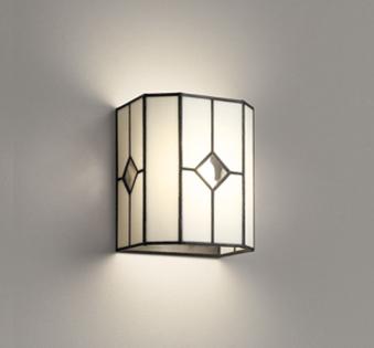 オーデリック ブラケットライト 【OB 255 161LC】 住宅用照明 インテリア 洋 【OB255161LC】