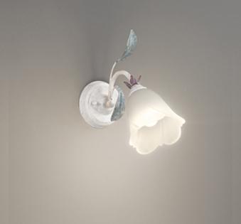 オーデリック ブラケットライト 【OB 255 166LD】 住宅用照明 インテリア 洋 【OB255166LD】