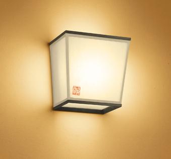 オーデリック 住宅用照明 インテリア 和 和【OB 255 208PC】OB255208PC