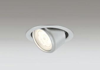オーデリック 外構用照明 エクステリアライト ダウンライト OD 361 156 OD361156