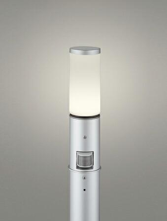 オーデリック ガーデンライト 【OG 254 656LC】 外構用照明 エクステリアライト 【OG254656LC】