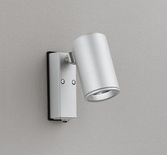 オーデリック スポットライト 【OG 254 710】 外構用照明 エクステリアライト 【OG254710】
