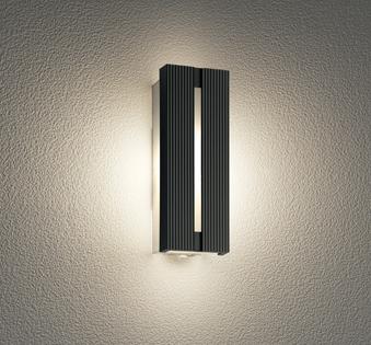 オーデリック ODELIC【OG254743LC】外構用照明 エクステリアライト ポーチライト