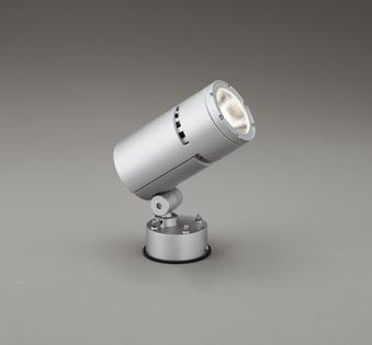 オーデリック スポットライト 【OG 254 757】 外構用照明 エクステリアライト 【OG254757】