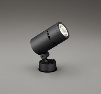 オーデリック スポットライト 【OG 254 760】 外構用照明 エクステリアライト 【OG254760】