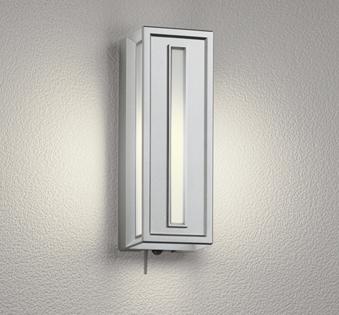 オーデリック 外構用照明 エクステリアライト ポーチライト OG 254 848BC OG254848BC