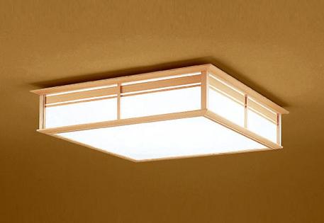 オーデリック インテリアライト 和風照明 【OL 251 476】 OL251476 和室