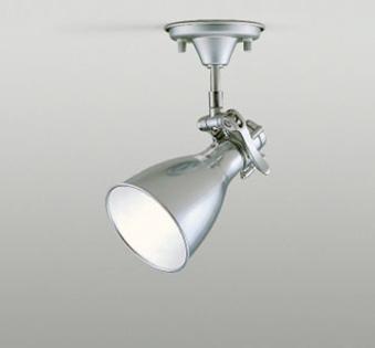 オーデリック インテリアライト ブラケットライト OS 047 255LD OS047255LD
