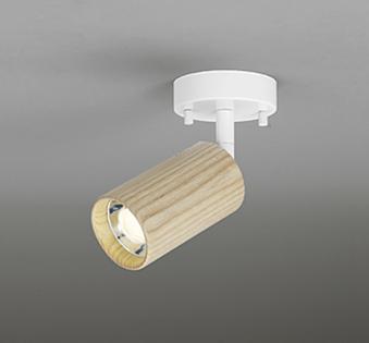 オーデリック インテリアライト ブラケットライト OS 256 057LD OS256057LD
