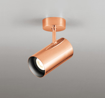 オーデリック スポットライト OS 256 187 店舗・施設用照明 テクニカルライト OS256187