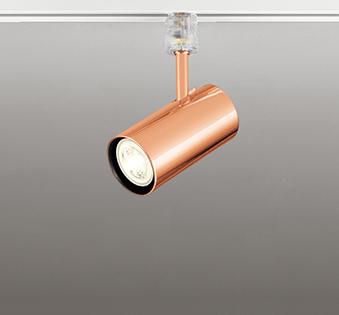 オーデリック スポットライト OS 256 190 店舗・施設用照明 テクニカルライト OS256190