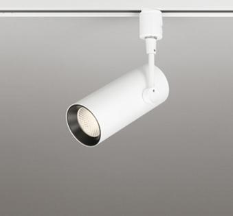 オーデリック スポットライト OS 256 288 店舗・施設用照明 テクニカルライト OS256288