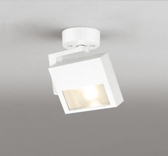 オーデリック スポットライト OS 256 299 店舗・施設用照明 テクニカルライト OS256299