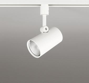 オーデリック スポットライト OS 256 459 店舗・施設用照明 テクニカルライト OS256459