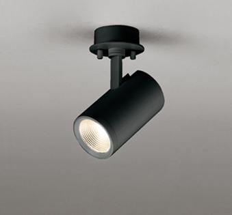 オーデリック スポットライト OS 256 480 店舗・施設用照明 テクニカルライト OS256480
