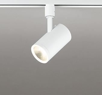 オーデリック 店舗・施設用照明 テクニカルライト スポットライト【OS 256 514】OS256514