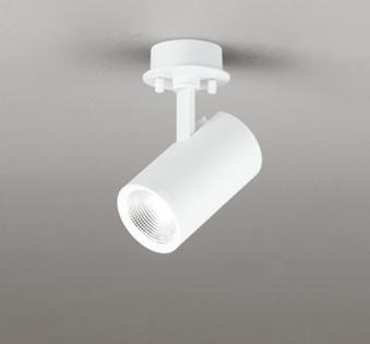 オーデリック ODELIC OS256530 住宅用照明 インテリアライト ブラケットライト