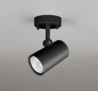 オーデリック ODELIC OS256544 店舗・施設用照明 スポットライト