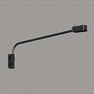 オーデリック スポットライト 【XA 453 020】 外構用照明 エクステリアライト 【XA453020】