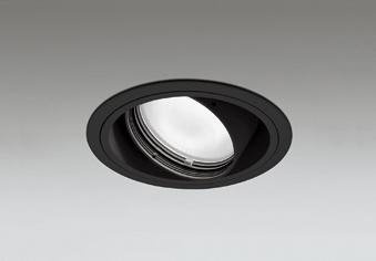 オーデリック ダウンライト XD 402 252H 店舗・施設用照明 テクニカルライト XD402252H