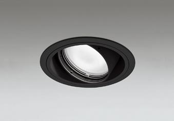 オーデリック ダウンライト 【XD 402 254H】 店舗・施設用照明 テクニカルライト 【XD402254H】