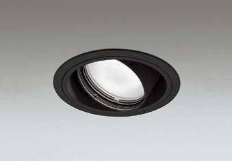オーデリック ダウンライト 【XD 402 255H】 店舗・施設用照明 テクニカルライト 【XD402255H】