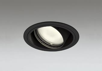 オーデリック ダウンライト XD 402 256 店舗・施設用照明 テクニカルライト XD402256