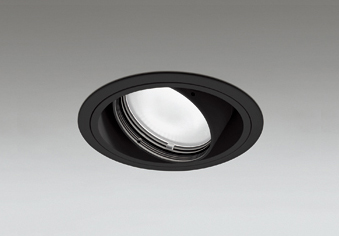 オーデリック ダウンライト 【XD 402 257H】 店舗・施設用照明 テクニカルライト 【XD402257H】