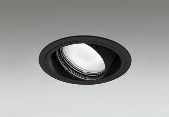 オーデリック ダウンライト 【XD 402 266】 店舗・施設用照明 テクニカルライト 【XD402266】