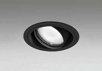 オーデリック ダウンライト 【XD 402 268】 店舗・施設用照明 テクニカルライト 【XD402268】