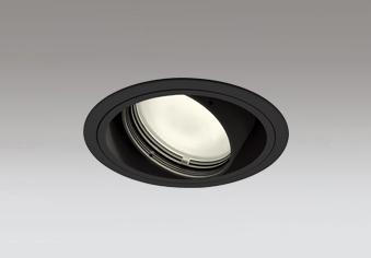 オーデリック 店舗・施設用照明 テクニカルライト ダウンライト XD 402 284 XD402284